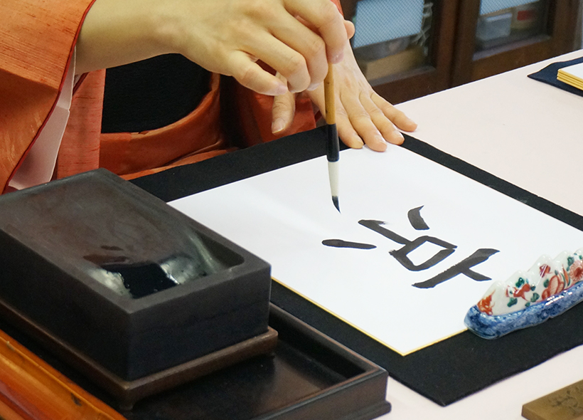 Optional Course Calligraphy